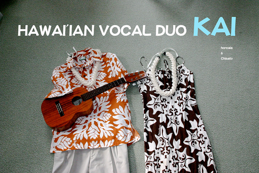 Hawaiian-vocal-duo-KAI_