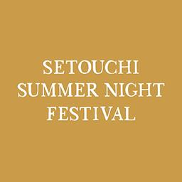 setouchi summer night